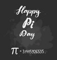 for happy pi day vector image