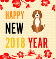 happy chinese new year 2018 card with gold dog vector image vector image