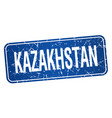 kazakhstan blue stamp isolated on white background vector image vector image