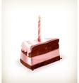 piece cake vector image vector image