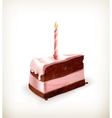 Piece of cake vector | Price: 3 Credits (USD $3)