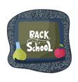 school card back to school vector image