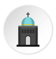 church icon circle vector image vector image