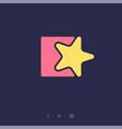 e letter star monogram geometry shape like puzzle vector image vector image