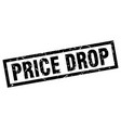 square grunge black price drop stamp vector image vector image