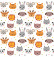 cute seamless pattern with funny animals smile vector image