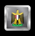 egypt coat arms with name country in vector image vector image