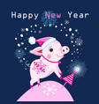 greeting christmas card with a funny pig vector image