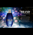 realistic perfume blue bottles on shine blue vector image vector image