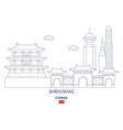 shenyang city skyline vector image vector image