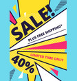 flat design sale website banner template vector image vector image