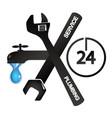 plumbing repair symbol vector image