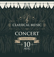 poster for classical music concert with stage vector image