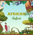 safari frame african tour travel concept vector image