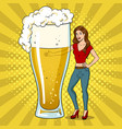 beauty young woman with beer pop art vector image vector image
