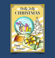christmas celebration advertising poster vector image vector image