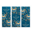 eid al adha background islamic arabic lanterns vector image vector image