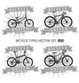 types of bicycles in the form of silhouettes vector image