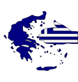 Welcome to Greece vector image