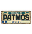welcome to patmos vintage rusty metal sign vector image vector image