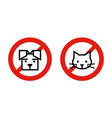 animals not allowed sign red prohibition sign vector image vector image