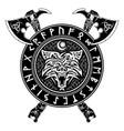axe rune wolf 2 vector image vector image