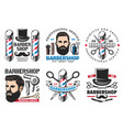 barber shop signs icons hipster and cutting tools vector image vector image