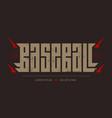 Baseball - brutal font for labels headlines