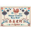 Calligraphy 2017 Happy Chinese new year of the vector image vector image