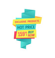 exclusive product hot price vector image vector image