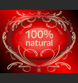 abstrct red label 100 natural vector image