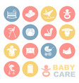 care childicons set vector image vector image