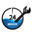 plumbing tool repair symbol vector image vector image