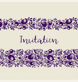 tropical floral border in smooth curve style vector image