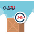 delivery box isolated icon vector image vector image