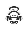 linear logo bodybuilding and fitness vector image vector image