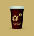 coffee cup in electronic digital style vector image