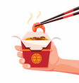 hand holding rice box chinese food with shrimp vector image vector image