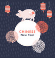 chinese new year greeting card invitation with vector image vector image