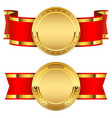 gold medal icon badge symbol victory in sport