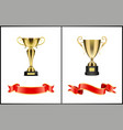 leadership golden awards for competition winning vector image vector image