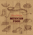 mexican food hand drawn vector image