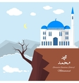 Mosque on the clif with sea and mountains vector image