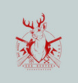 deer hunters vector image