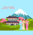 fuji mountain and japanese temple image vector image vector image