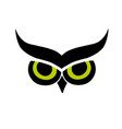 owl eyes black silhouette for your design vector image vector image