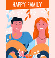 poster happy family concept vector image