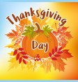 thanksgiving day 9 vector image vector image
