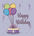 gift box with balloons helium vector image vector image