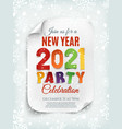 new year 2021 party poster template with snow vector image